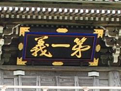 kasugayama325.jpg