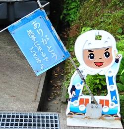 kasugayama327.jpg