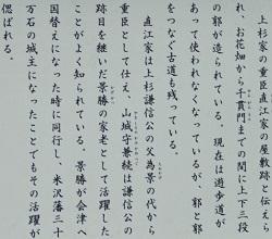 kasugayama329.jpg